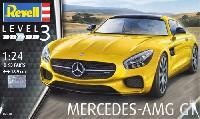 レベルカーモデルメルセデス AMG GT