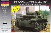 マコ1/72 AFVキットドイツ Pz.Kpfw.2 Ausf.L ルクス偵察戦車 増加装甲 (2台セット)