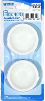 ウェーブホビーツールシリーズ白い塗料皿 (6枚入) (2) 浅丸底