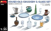ミニアート1/35 ビルディング&アクセサリー シリーズ家庭用陶磁器 & グラスセット