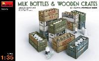ミニアート1/35 ビルディング&アクセサリー シリーズミルクボトル & 木枠箱