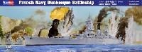 ホビーボス1/350 艦船モデルフランス海軍 戦艦 ダンケルク