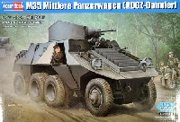 ドイツ ADGZ 8輪重装甲車