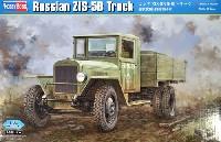 ホビーボス1/35 ファイティングビークル シリーズロシア ZIS-5B 軍用トラック