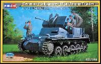 ホビーボス1/35 ファイティングビークル シリーズドイツ 1号対空戦車 /w.アーマートレーラー