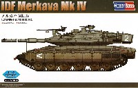 ホビーボス1/72 ファイティングビークル シリーズメルカバ Mk.4