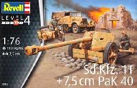 レベル1/76 ミリタリーSd.Kfz.11ハーフトラック w/7.5cm Pak40