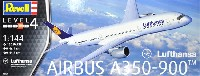 レベル1/144 旅客機エアバス A350-900 ルフトハンザ