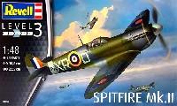 レベル1/48 飛行機モデルスーパーマリーン スピットファイア Mk.5c