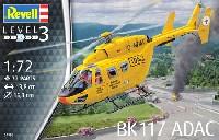レベル1/72 飛行機BK117 ADAC