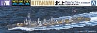 日本 軽巡洋艦 北上 (重雷換装時)