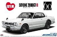 アオシマ1/24 ザ・モデルカーニッサン KPGC10 スカイライン HT2000 GT-R '71