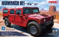ハマー H1
