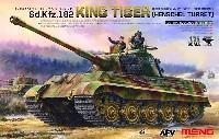 Sd.Kfz.182 キングタイガー ヘンシェル砲塔