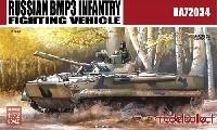 モデルコレクト1/72 AFV キットBMP-3 歩兵戦闘車