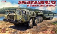 モデルコレクト1/72 AFV キットソ連/ロシア軍 MAZ-7410 w/ChMZAP-9990 セミトレーラー