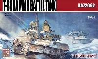 モデルコレクト1/72 AFV キットT-80UA 主力戦車