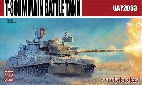 モデルコレクト1/72 AFV キットT-80UM1 主力戦車