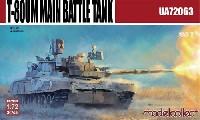 T-80UM1 主力戦車