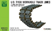 DEF. MODELインジェクションキットアメリカ T158 連結可動履帯