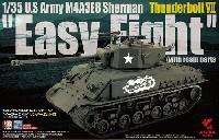 アスカモデル1/35 プラスチックモデルキットアメリカ軍 M4A3E8 シャーマン イージーエイト サンダーボルト 7 レジン製 装甲パーツつき