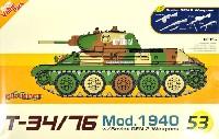 ソビエト T-34/76 1940年型 w/ソビエト軍 小火器