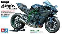 タミヤ1/12 オートバイシリーズカワサキ Ninja H2R