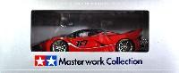 タミヤマスターワーク コレクションフェラーリ FXX K #10 (レッド)