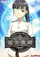 マックスファクトリーPLAMAX minimum factory坂本 美緒