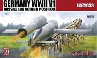 モデルコレクト1/72 AFV キットドイツ WW2 V1 ミサイル w/発射台