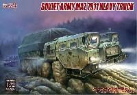 ソ連軍 MAZ-7911 重トラック