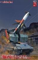 モデルコレクト1/72 AFV キットドイツ ライントホター 1 ミサイルランチャー w/E-50車台