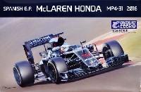 マクラーレン ホンダ MP4-31 スペインGP