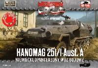 FTF1/72 AFVドイツ Sd.kfz.251/1 Ausf.A 装甲兵員輸送車