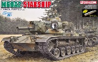ドラゴン1/35 Modern AFV Seriesアメリカ M60A2 スターシップ アルミ製砲身付属 スペシャルバージョン