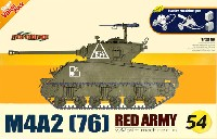 ソビエト M4A2(76) レッドアーミー w/マキシム重機関銃