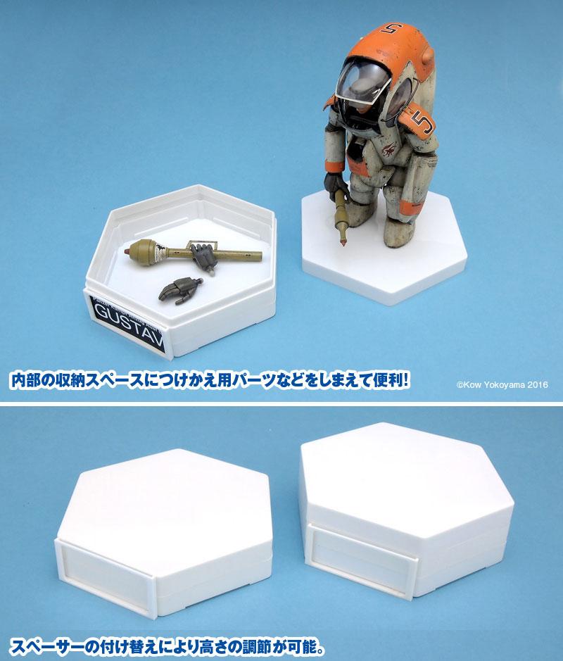 六角ベース (ホワイト)ディスプレイベース(ウェーブオプションシステム (ベース)No.KF-022)商品画像_3
