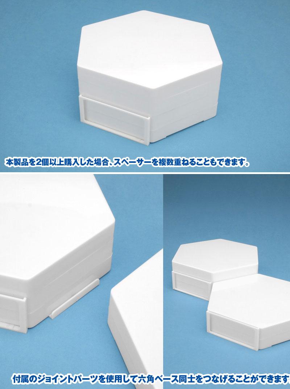 六角ベース (ホワイト)ディスプレイベース(ウェーブオプションシステム (ベース)No.KF-022)商品画像_4