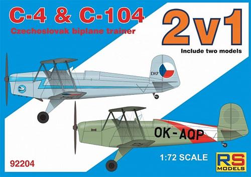 C-4 & C-104 練習機プラモデル(RSモデル1/72 エアクラフト プラモデルNo.92204)商品画像