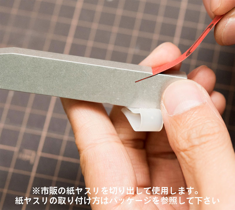 アルミサンダー 10mm幅ツール(HIQパーツヤスリツールNo.AL-SPH010)商品画像_3