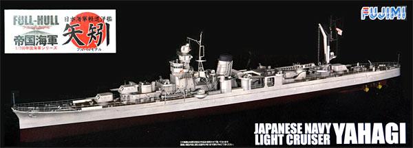 日本海軍 軽巡洋艦 矢矧 (フルハルモデル)プラモデル(フジミ1/700 帝国海軍シリーズNo.037)商品画像