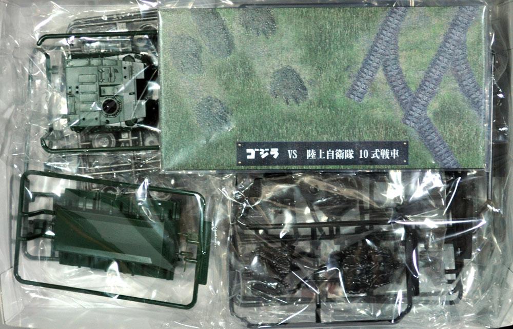 チビマルゴジラ VS 陸上自衛隊 10式戦車 対決セットプラモデル(フジミチビマルゴジラシリーズNo.SP-002)商品画像_1