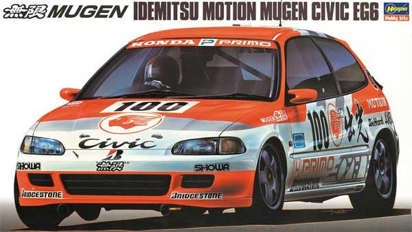 出光 モーション 無限 シビック EG6プラモデル(ハセガワ1/24 自動車 限定生産No.20286)商品画像