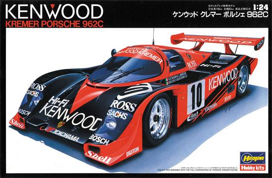 ケンウッド クレマー ポルシェ 962Cプラモデル(ハセガワ1/24 自動車 限定生産No.20287)商品画像