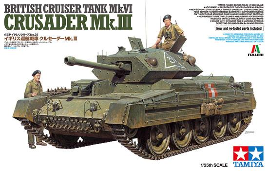 イギリス 巡航戦車 クルセーダー Mk.3プラモデル(タミヤタミヤ イタレリ シリーズNo.37025)商品画像