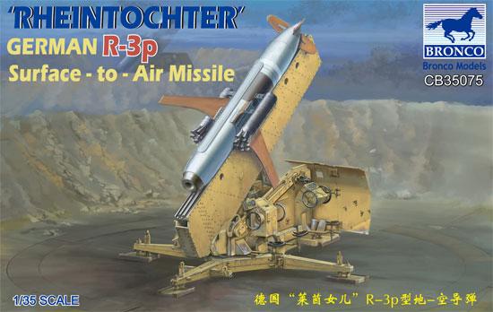ドイツ ライントホター R-3p 地対空ミサイル発射機プラモデル(ブロンコモデル1/35 AFVモデルNo.CB35075)商品画像