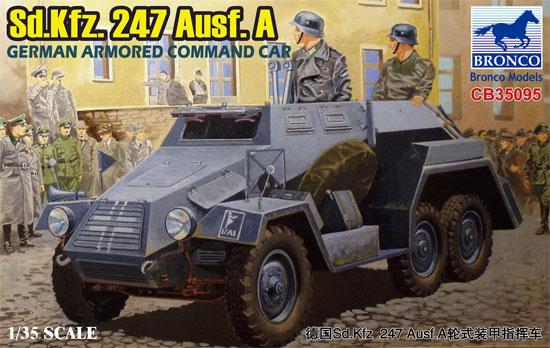 ドイツ Sd.Kfz.247 Ausf.A 6輪装甲指揮車プラモデル(ブロンコモデル1/35 AFVモデルNo.CB35095)商品画像