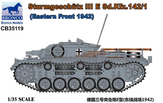 ドイツ Sd.Kfz.142/1 3号突撃砲 E型 1942 東部戦線プラモデル(ブロンコモデル1/35 AFVモデルNo.CB35119)商品画像