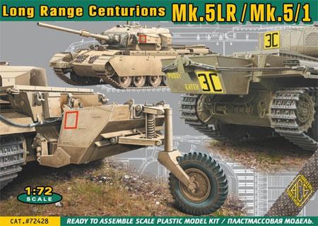 センチュリオン Mk.5LR / Mk.5/1プラモデル(エース1/72 ミリタリーNo.72428)商品画像