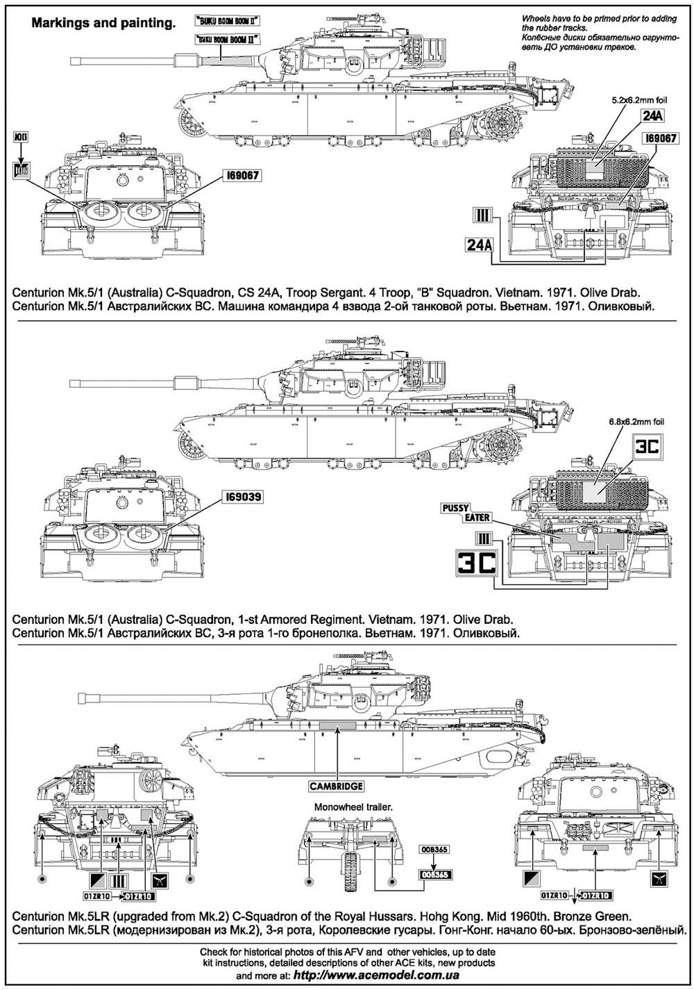 センチュリオン Mk.5LR / Mk.5/1プラモデル(エース1/72 ミリタリーNo.72428)商品画像_2